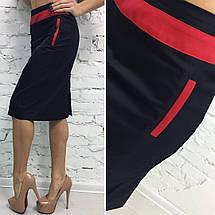 """Офисная женская юбка-карандаш """"Marta"""" с контрастными вставками (2 цвета), фото 3"""
