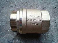 Обратный клапан для байпаса 50 мм