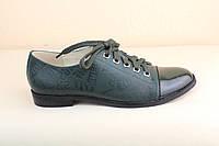 Туфлі з натуральної шкіри, фото 1