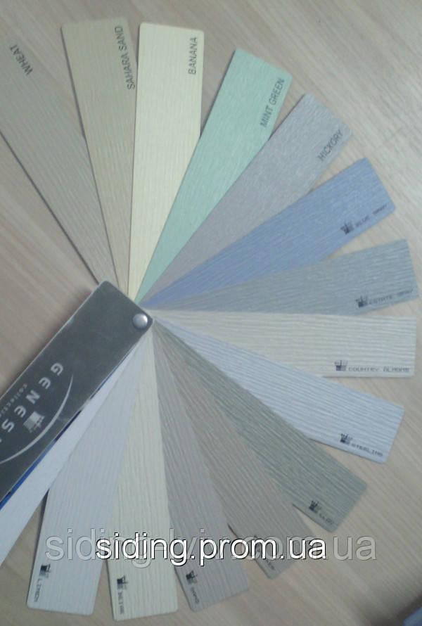 Обшивка сайдингом будинку, балкону, гаража, дачі (широкий вибір сайдінгу для облицювання у Львові)