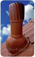 Вентиляционный выход РОТОРНЫЙ  неизолированный   D  150 мм   Н 520 мм TР-53
