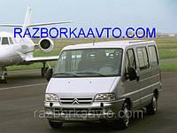 Суппорт для Citroen Jumper, фото 1