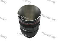Мини чашка, стопка объектив Canon 24-105mm