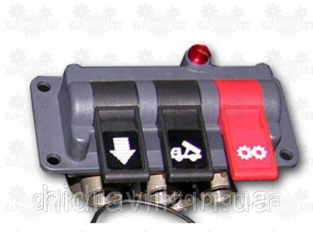 Пульт управления пневматический 3 клавиши