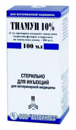Тиамун 10% (Тиамулин 100 мг) 20 мл ветеринарный антибиотик широкого спектра действия.