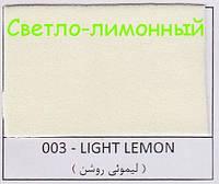 """Фом Эва """"Фоамиран"""" 03 светло-лимонный 20*30"""