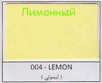 """Фом Эва """"Фоамиран"""" 04 лимонный 20*30"""