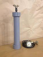 Пневмогидроаккумулятор АРХ-1/320, фото 1