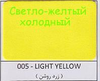 ФОМ ЭВА Фоамиран  05 Светло-желтый (холодный) 20*30