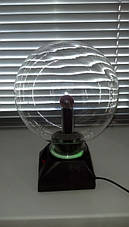 Плазменный шар 8 дюймов, фото 3
