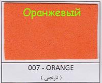 ФОМ ЭВА Фоамиран  07 - оранжевый 20*30
