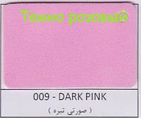 ФОМ ЭВА Фоамиран  09 - темно-розовый 20*30