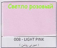 ФОМ ЭВА Фоамиран  08 - Светло -розовый 20*30