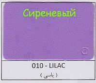 ФОМ ЭВА Фоамиран  10 - сиреневый 20*30