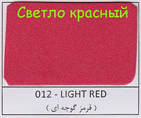Фоамиран Иран 12 - светло-красный