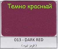 Фоамиран, Иран  13 -темно-красный