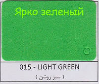ФОМ ЭВА Фоамиран  15 -ярко-зеленый 20*30