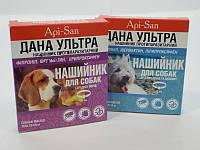 Дана - ультра, антипаразитарный ошейник для собак  для средних пород