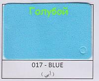 ФОМ ЭВА Фоамиран  17 - голубой 20*30