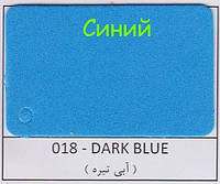 Фоамиран, Иран  18 - синий