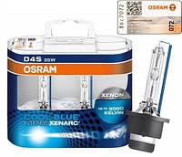 Ксенон D4S OSRAM  COOL BLUE INTENSE D4S 42V 35W P32D-5 6000K  - максимально белый свет ксенона