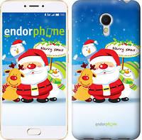 "Чехол на Meizu MX6 Счастливого Рождества. Дед Мороз и компания ""212u-259"""