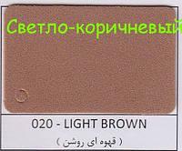 ФОМ ЭВА Фоамиран  20 - светло-коричневый 20*30