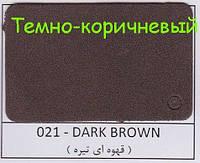 ФОМ ЭВА Фоамиран  21 - темно-коричневый 20*30