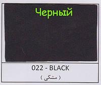 ФОМ ЭВА Фоамиран  22 - черный 20*30