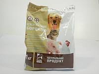 Мясо-костная мука - белково-минеральный корм для животных - 1,0 кг