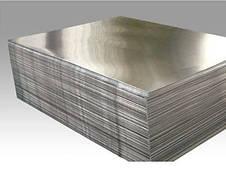 Алюминиевый лист 0.6 мм Д16АТ дюраль, фото 2