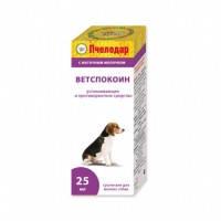 Ветспокоин ( суспензия для мелких собак) 25 мл