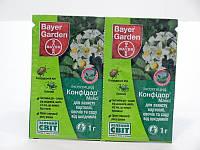 Конфидор Макси - средство для борьбы с вредителями растений, 1 пакетик - 1 г