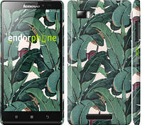 "Чехол на Lenovo Vibe Z K910 Банановые листья ""3078m-85"""