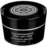 Подтягивающий крем для лица , интенсивного действия, ANTI-AGE 50 мл. Natura Siberica, RBA /52-68 Np
