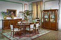 Вітальня Novalis, Arca (Італія) - Гостинная АРКА, фото 1