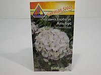 Семена гвоздики барбатус Альбус - 0,3 г