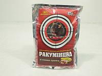 Ракуминцид - отрава для мышей и крыс со вкусом арахиса, 100 г