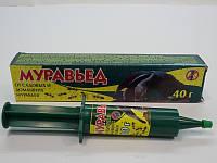 Муравьед, средство защиты от садовых и домашних муравьев, 1 шприц - 40 г