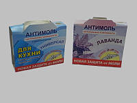 Антимоль, натуральное средство для защиты от моли с запахом лаванды Антимоль, натуральное средство для защиты от моли с запахом лаванды