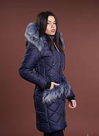 Зимняя женская молодежная куртка, темно синий, р: S, M, L, XL