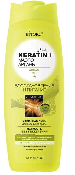 """Крем-шампунь для всех типов волос """"Восстановление и питание"""" Витэкс Keratin+ 500 мл"""