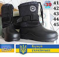 Сапоги мужские сноубутсы с утеплителем. Ботинки мужские комбинированные. Зима / Весна / Осень.