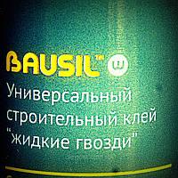 BAUSIL  универсальный строительный клей, жидкие гвозди