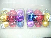 Елочные шарики 12 штук  4см орехи