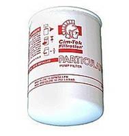 Фильтр тонкой очистки дизтоплива CIMTEK 70012, 50 л/мин, 30 микрон КИЕВ