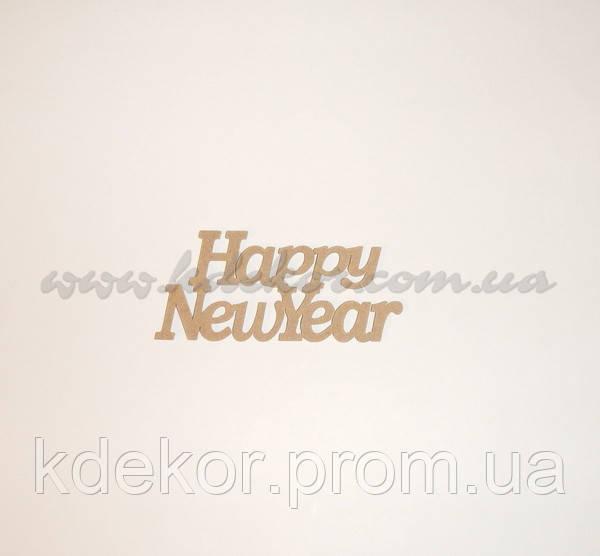 Топпер Happy New Year заготівля для декору