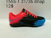 Кроссовки детские Nike DIFENO