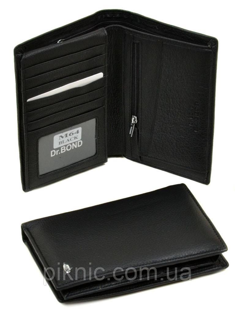 Кожаный мужской клатч, кошелек, портмоне Dr Bond под визитки. (натуральная кожа)