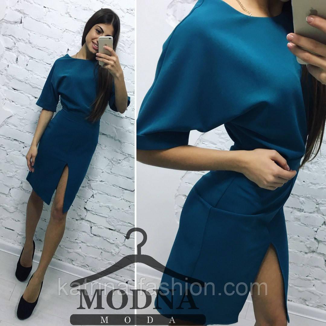 Женское красивое модное платье - KATRINA FASHION - оптовый интернет-магазин женской одежды  в Харькове